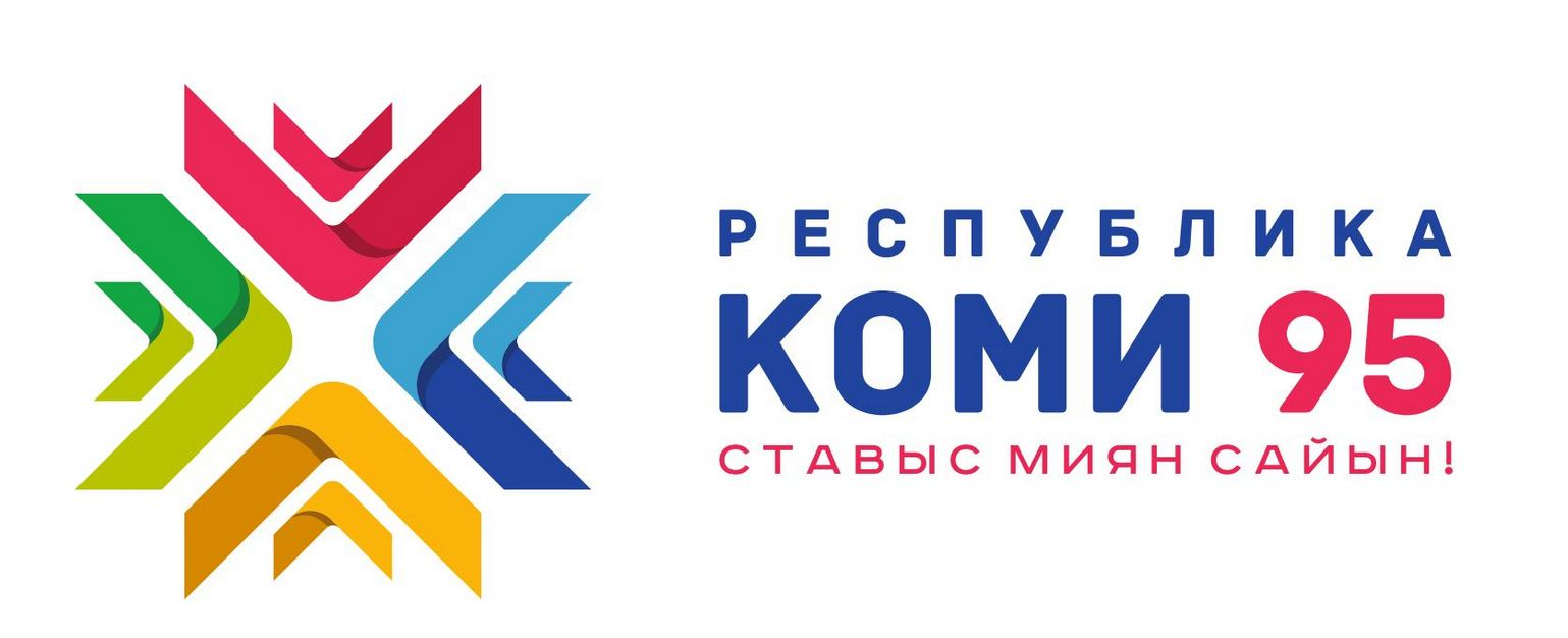 Цифрование - Страница 4 Logo-komi